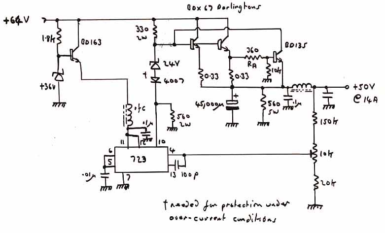 450w solid-state 50MHz 6m Amplifier